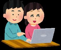 使えるプログラミング習得の仕方教えます プログラミングしたいけど何から始めていいのかわからない?