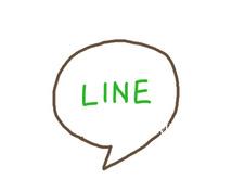 モテるLINEテクニック講座始まります -LINEを制する者は恋愛を制す-