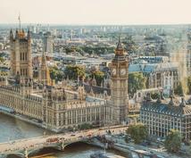 イギリス留学のお手伝いをします あなたにピッタリの留学をご提案します。