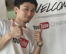 YouTubeで人助けしながら稼ぐ仕組みを作ります あなたの体験や知恵を発信し人助けしながら稼ぐためのサポート