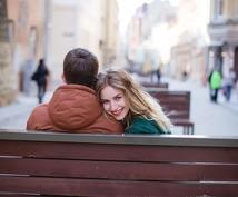 恋人との出逢いサポートします 未来をみる、引寄せ、女性性を高める、好きな人との因縁