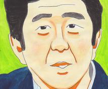 写真そのままに水彩絵の具で似顔絵描きます。