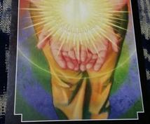 お試し☆潜在意識(ガイド)のメッセージをお届けします!サイキックタロットオラクルカード(3枚引き)