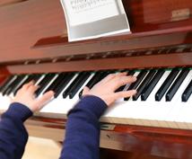 ライザップ的な超集中型ピアノレッスン実施します 毎日フォロー、短期集中、副科試験対策、他、ピンチの方へ