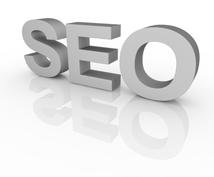 中小検索エンジンに登録代行します 中小検索エンジンに最大1,000件登録代行します(PCサイト