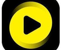 初心者◎1分で出来る動画投稿副業のノウハウ教えます 今最も熱いBuzzVideoでリスク最小・超簡単作業で副収入