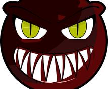 怒鳴りたい人、あなたのその夢、叶えます 〜怒ってるのに怒りを出せない人、辛いのに溜め込んじゃう人〜