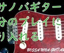 オンラインで楽しくギターお教えします 初回30分500円!初心者大歓迎。基礎からしっかりレッスン