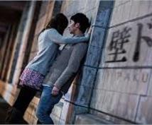 恋愛、結婚、不倫、離婚などお悩みの御相談に乗ります。