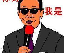 中国語の自己紹介を音声付で提供します あなた自身のオリジナル中国語の自己紹介を音声付で提供します。