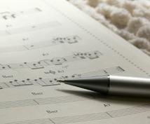 作詞いたします あなたの世界観に合う歌詞をお届けします