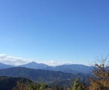 山ガール、ファミリー向け 登山プランお手伝いします 登山歴18年の経験、ノウハウ&女性視点で、安心登山をサポート
