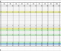 プロが使うキャッシュフロー計算書を販売します 資金調達専門コンサルが使用する3ヶ年キャッシュフロー計算書