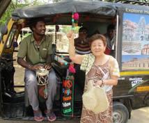 インド、ミャンマーのドライバーガイドご紹介します インド、ミャンマーへ旅するあなたへ元添乗員がお勧めします。