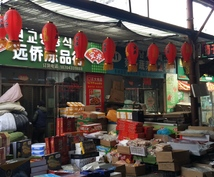 中国語の復習に、中国語でお話出来ます 中国語で気軽におしゃべりしたい方。