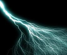 強力なエネルギーで、霊感を遠隔伝授いたします 【霊感伝授/PRO】 強い霊感を持ちたい方への特別コースです