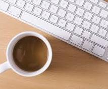 10記事(700字以内)ブログ記事を書きます 10記事(700字以内)あなたに代わってアクセスアップ