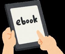 【個人・企業・商品PRなど、煮詰まったら・・・】小説、脚本、まんがなどネタを提案します