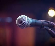 カラオケの採点で高得点出す方法教えます 歌が上手くなりたい、高得点取りたいあなたへ