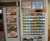 食券システムの英語版を作ります!