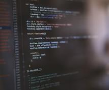 EXCEL VBA、VBでの開発を請け負います 現役、システムエンジニアによるプロの開発を提供します。