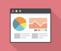 Excel&スプレッドシートの作成を代行します Excelやスプレッドシートに関するお悩みを解決します!