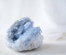 今あなたが活用するべきパワーストーンを教えます お手持ちの天然石の中で、今あなたが活用した方がいい石はどれ?