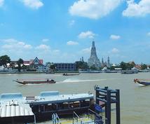 タイ・バンコクのおすすめのお店を教えます タイ・バンコクへ行く方にオススメです!