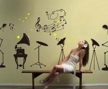 編曲・アレンジします ちょっとした曲の編曲、アレンジをご希望の方お待ちしてます!