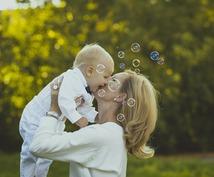 2児のママカウンセラーがお話をお伺いします 育児・家庭にモヤモヤや不安を抱える、一生懸命なママさんへ