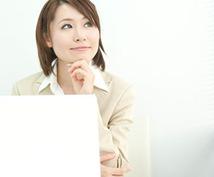 【お小遣い】【副業】ノーリスクで毎月数千円~数万円稼ぐ方法教えます。【返金対応】