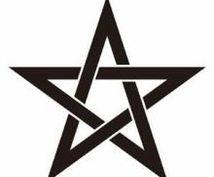 スピリチュアル鑑定✯占い 陰陽道(六壬神課天将星占い)