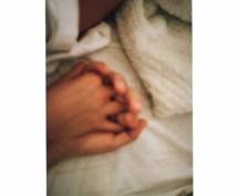 日々悩めるあなたに❤︎あなたを癒します 恋人気分や癒しを求めているあなたに...