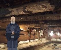 ゴールデンカムイ聖地巡礼のお手伝いをします ゴールデンカムイの聖地を効率よく周る旅行プランを作成します