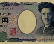 1000円でできるお仕事受け付けます 1000円で何かお仕事下さい!