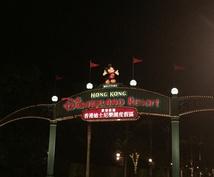 上海VS香港ディズニーどちらに行くべきか提案します 迷っている方へ!あなたにぴったりなのはどちら?