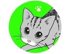 まちがい探しアイコン描きます あなたの似顔絵や、ペットの似顔絵でアイコンをお描きします。