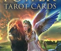 【悪い結果を修正します】アークエンジェルパワーカードで占い&天使エネルギー注入