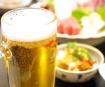 外食費を30~50%offにする節約術を教えます 最近居酒屋、レストランなどになかなか行けていない人必見!