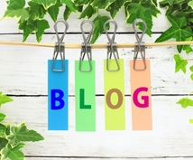 ブログ記事1000文字×10記事作成します 低価格で高品質ブログ記事を1000文字×10記事執筆します。