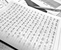 日本語、英語を代筆させて頂きます お手紙をお書きする事にお困りの方にオススメです!