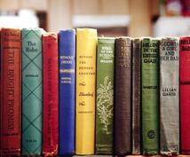 読むだけで人生が変わる本紹介します 本で人生は変わる!私は変わりました!