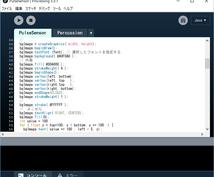 porocessing トラブル 解決します ITアーキテクトがサポートします。