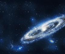 【潜在意識変化】宇宙の法則を引き寄せ、必ず幸せになる