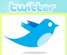 数万人への広告します ツイッター広告を拡散したい方にオススメです。