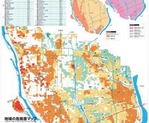 一級建築士があなたの土地の安全度判断します 地震における揺れやすさ、液状化のし易さなどスピード判定!!!