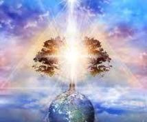 エーマヒーリング・コア ❍ 施術します 日本三神の癒しエネルギー ✩カルマ解消✩ 誓願への覚醒