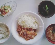 料理の【なんで上手くいかないの?】+αで美味しく作るマル秘ポイント教えます(^^)