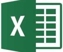 Excel VBA マクロツールを作成します Excel VBA マクロツール作成