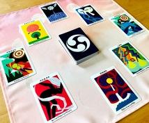 カードリーディング&アストロマップ鑑定します 星とカードで導き出す幸運の場所&開運アクション